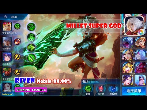 [Android/IOS] Xiaomi Legend MOBA - RIVEN Mobile 99.99%