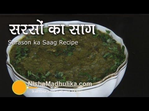 Sarson Ka Saag Recipe -  How To Make...