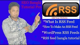 What Is RSS Feed ? | Rss Feed Submission Bangla Tutorial | How to Create RSS Feed & Blog