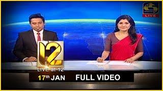 Live at 12 News – 2021.01.17 Thumbnail