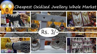 Cheapest Oxidised Jewellery Wholesale Market in Kolkata | Oxidised Jwellery, Bridal Jwellery set