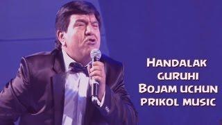 Handalak guruhi - Bojam uchun (yangi prikol music) 2015
