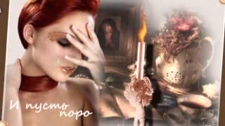 Ты - женщина (посвящение подруге), автор стихотворения Мария Козыренко, музыка Ф.Шопен