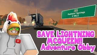 Roblox┆SAVE LIGHTNING MCQUEEN!! Adventure Obby┆#83