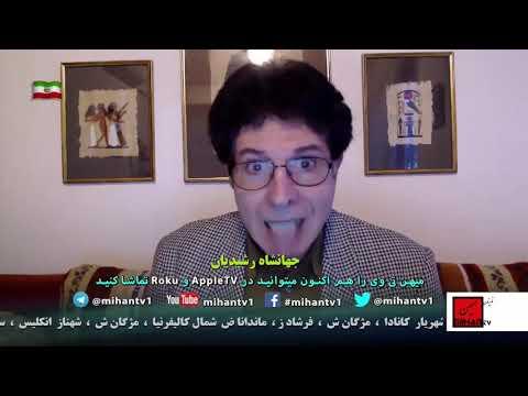 اعلان جنگ حکومت اسلامی به مردم ایران با نگاه جهانشاه رسیدیان