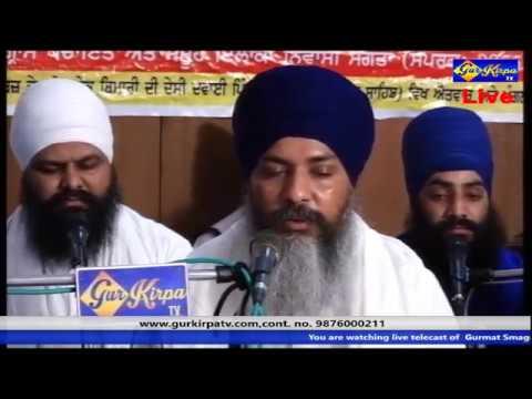 Kirtan Sant Baba Sukhbir Singh Kandhola Wale Gurmat Smagam   Village Kussa Distt.( Moga) 28-3-18