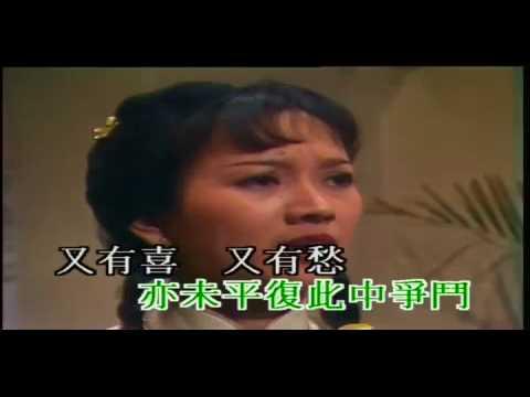 上海灘 karaoke