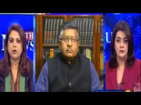 Ravi Shankar Prasad Speaks On Demonetisation | Exclusive