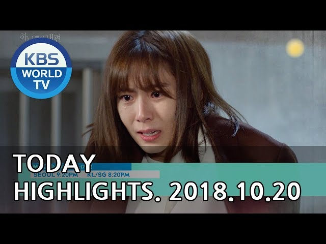 Today Highlights-Gag Concert/Immortal Songs2/My Only One E17-18[2018.10.20]
