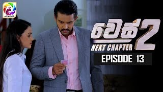"WES NEXT CHAPTER Episode 13 || "" වෙස්  Next Chapter""