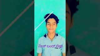 Kannada 2021 sad shayari😭😭😭   New year Kannada shayari 😔😔😔   #sad video #kannada shayari