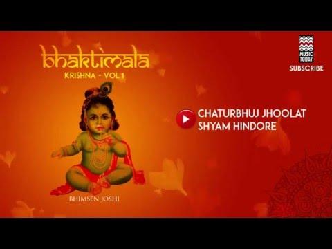 Chaturbhuj Jhoolat Shyam Hindore - Pandit Bhimsen Joshi