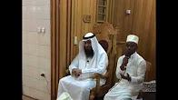 الشيخ أ.د. وليد العلي رحمه الله