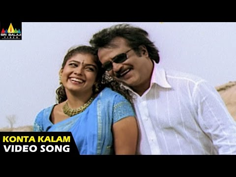 Chandramukhi Songs | Kontakalam Video Song | Rajinikanth, Jyothika, Nayanthara | Sri Balaji Video
