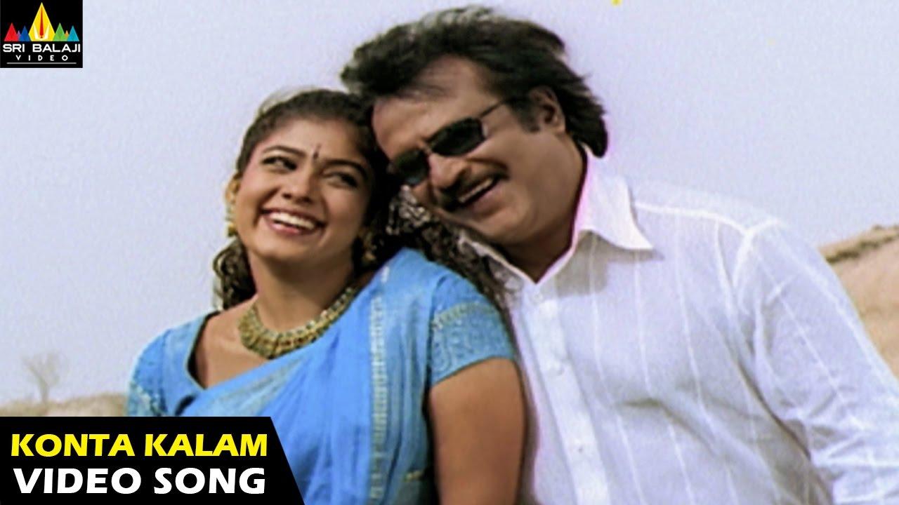 Chandramukhi Songs  Kontakalam Video Song  Rajinikanth