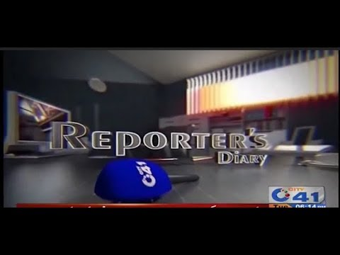 Tent pegging in Faisalabad | Reporters Diary | 3 October 2017 | City41
