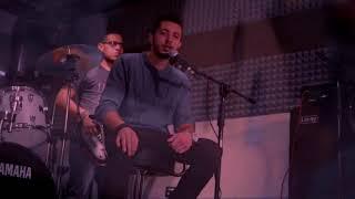 محمد هشام رجب و أدهم السعيد - علشان بعيد