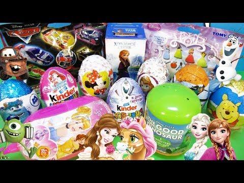 МУЛЬТИКИ DISNEY Mix Принцессы ДИСНЕЙ, Холодное сердце, Винни Пух Sweet Box, Kinder Surprise Eggs