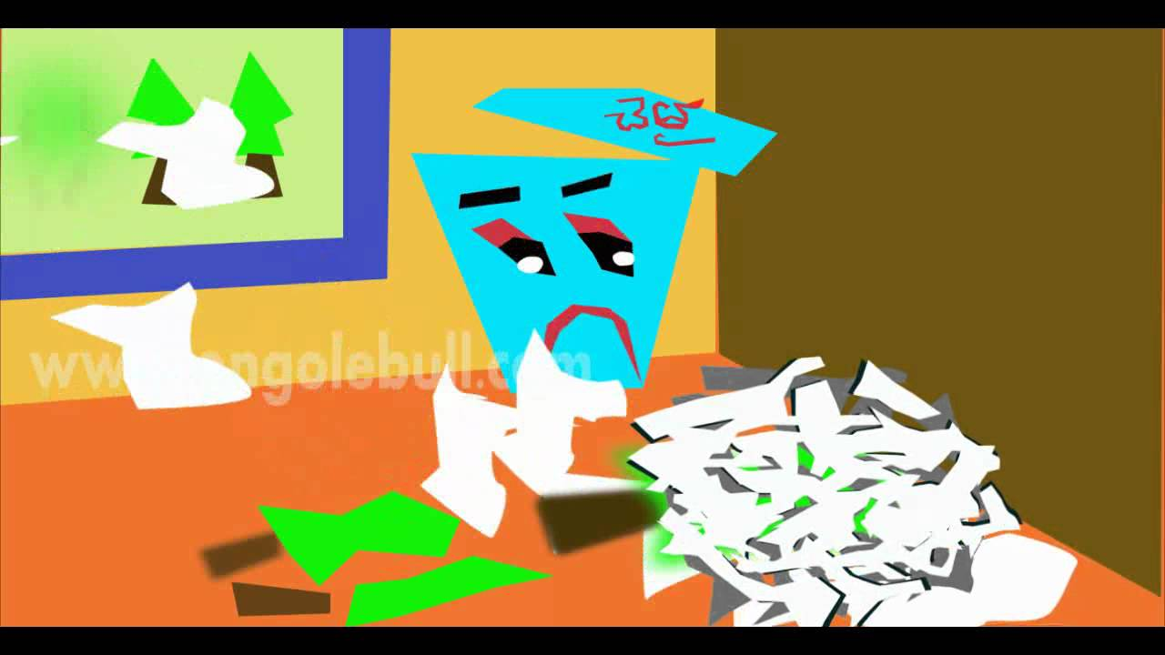 Watch How to Save Paper video