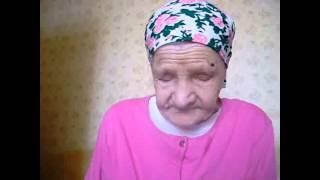 Баб МАША 3