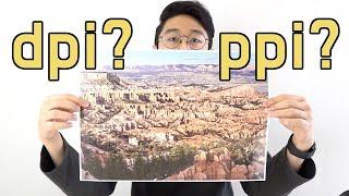 사진인화 선명하게 하려면? dpi는 무엇인가?
