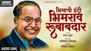 Mazya bhimachi entry.....Bhimrao rubabdar new song by vaibhav khune...