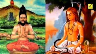 Thiruneetru Pathigam திருநீற்றுப் பதிகம்