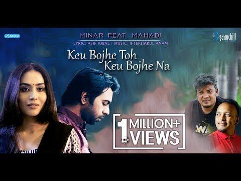 Minar Feat. Mahadi   Keu Bojhe Toh Keu Bojhe Na   Apurba   Momo   OST 'Bus Stop' Drama   2018