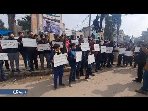 وقفة احتجاجية في مدينة إدلب تحت شعار المدنيون مسؤولية أممية  - 16:59-2020 / 2 / 14