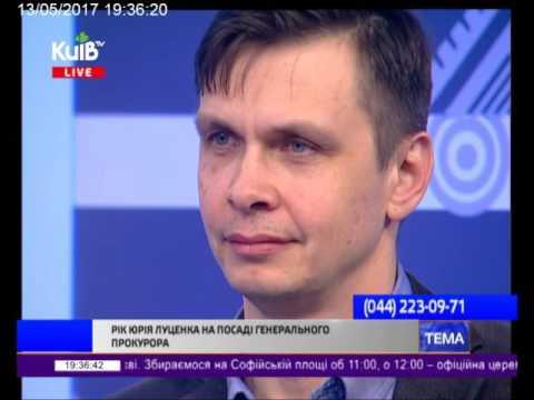Телеканал Київ: 13.05.17 Столиця 19.20