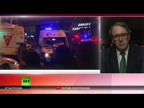 Экс-посол США в Хорватии: Попытки оправдать убийство Андрея Карлова недопустимы