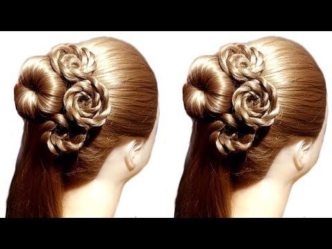 Very Easy Flower bun hairstyle for wedding | latest hairstyle | hairstyle 2019 | easy hairstyles thumbnail