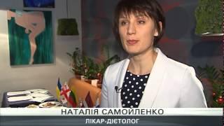 В Киеве появилась самая большая светящаяся инсталляция Украины(В Украине установлен Новогодний рекорд – на самую большую световую инсталляцию. Уникальное зрелище наблюд..., 2014-12-26T11:01:46.000Z)