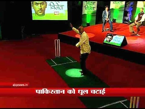 Asia Cup T20: Watch Vinod Kambli sing and dance on 'Sabse Aa