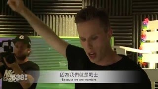 Nicky Romero vs. Volt & State - Warriors 鬥士