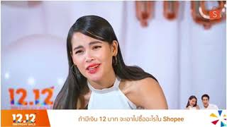LIVE Shopee 12.12 BIRTHDAY SALE ( Nadech Yaya)