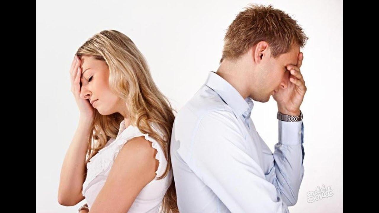 Как вернуть любовь жены? (советы профессионала)