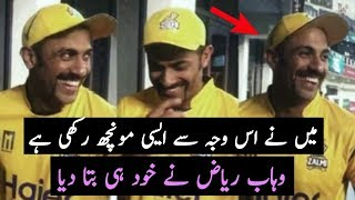 Wahab Raiz Statement On His New Style In PSL 3 || Wahab Riaz moustache Like Michael Johnson