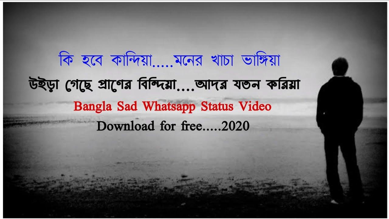 Sad Bangla whatsapp status video || Trending video || New ...