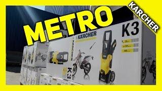 METRO мини-мойки Karcher. Стоит ли брать мини-мойку K2 , K3? [Karcher Channel 2015](METRO мини-мойки Karcher. Стоит ли брать мини-мойку K2 , K3? Цены, гарантия, что взять? По-моему достойны внимания..., 2015-03-16T19:33:21.000Z)