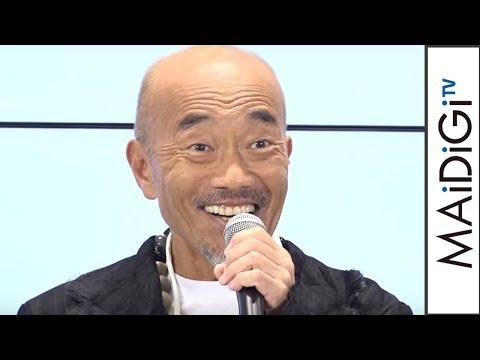 """動画】竹中直人、""""笑いながら怒る人""""を生披露 au「Netflixプラン提供 ..."""