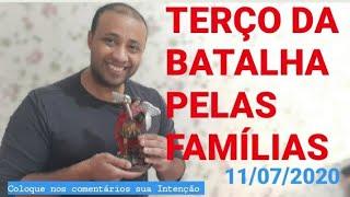 Poderoso Terço Da Batalha Pelas Famílias 11/07/20 tema: NÃO ABRA AS PORTAS PARA A MALDIÇÃO!!!