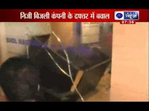 India News: Electricity office destroyed in Nagpur