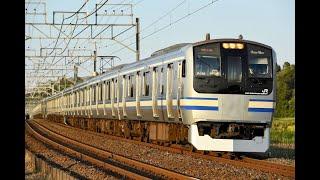 【快速列車】E217系 Y-110編成 成田線 快速列車