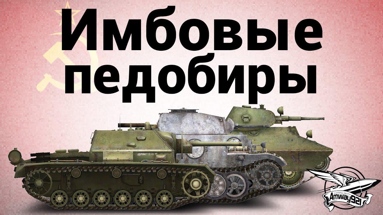 Видео пз 2 джи world of tanks е25 как получить