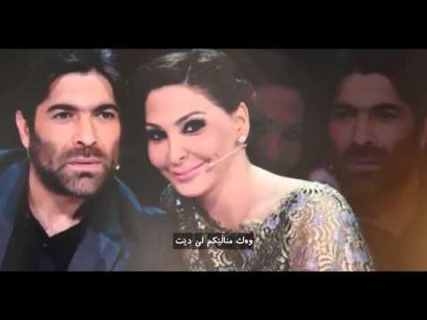 الیسا & وائل كفوري ♥♥♥ لە دڵمەوە خۆشمەوێی    Elissa & Wael Kfoury Kurdish Subtittle 'B7bak Min Albi