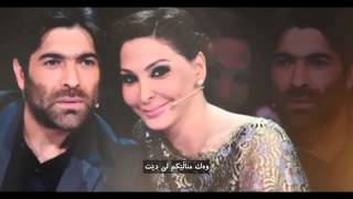 الیسا & وائل كفوري ♥♥♥ لە دڵمەوە خۆشمەوێی    Elissa & Wael Kfoury Kurdish Subtittle