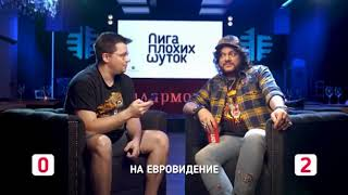 18+ Киркоров и Харламов пытаются рассмешить друг друга👍👍👍😁