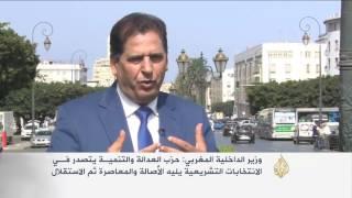 حزب العدالة والتنمية يتصدر نتائج الانتخابات التشريعية