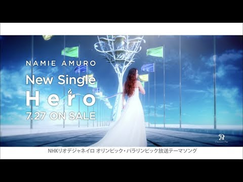 安室奈美恵 / Single「Hero」15sec TV-SPOT